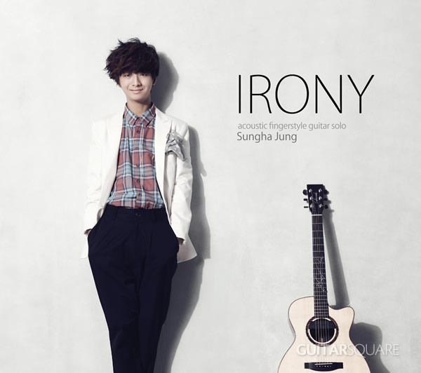 郑成河第二张专辑《IRONY》