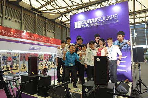 吉他平方赴上海乐展团队