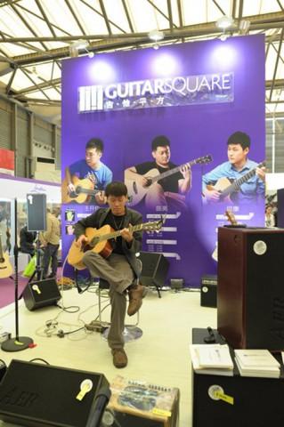 陈彦宏在吉他平方展位演出
