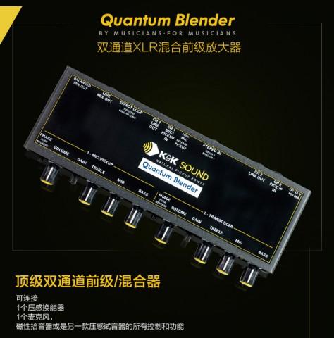 双通道XLR混合前级放大器