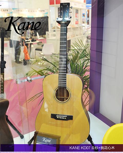 Kane KD07 Spruce + Mahogany