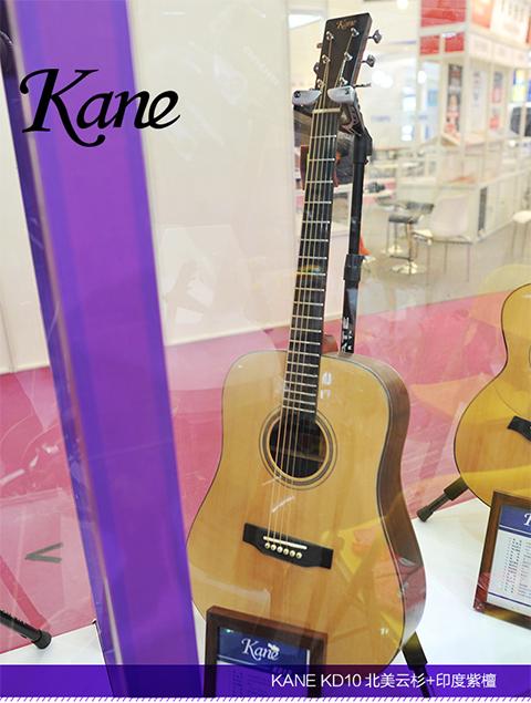 Kane KD10 Sitka Spruce+Indian Rosewood