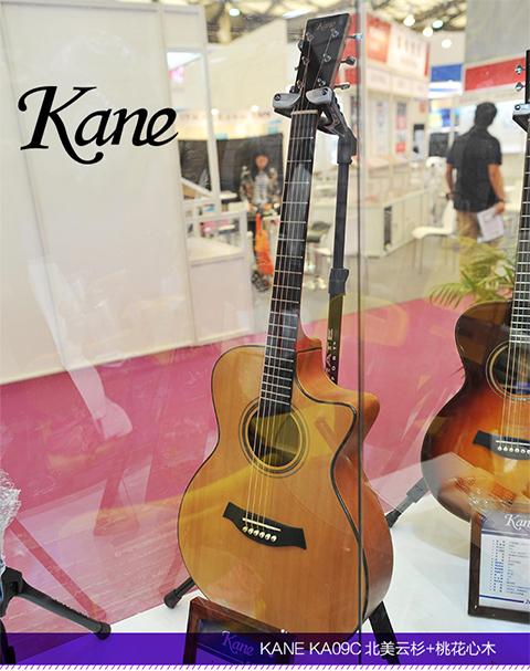 Kane KA09C Sitka Spruce+Mahogany