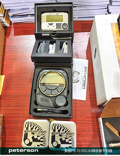 USA PETERSON Tuner & Metronome