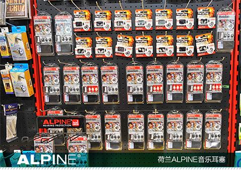 Holland ALPINE Earplug