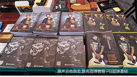 Acoustic Guitars  Fingerstyle Tutorial by CK Chen  The Guitar Book by Pierre Bensusan