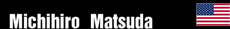 michihiro matsuda
